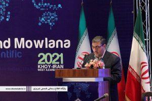متن سخنرانی سرپرست شهرداری خوی در هفتمین همایش بین المللی شمس و مولانا