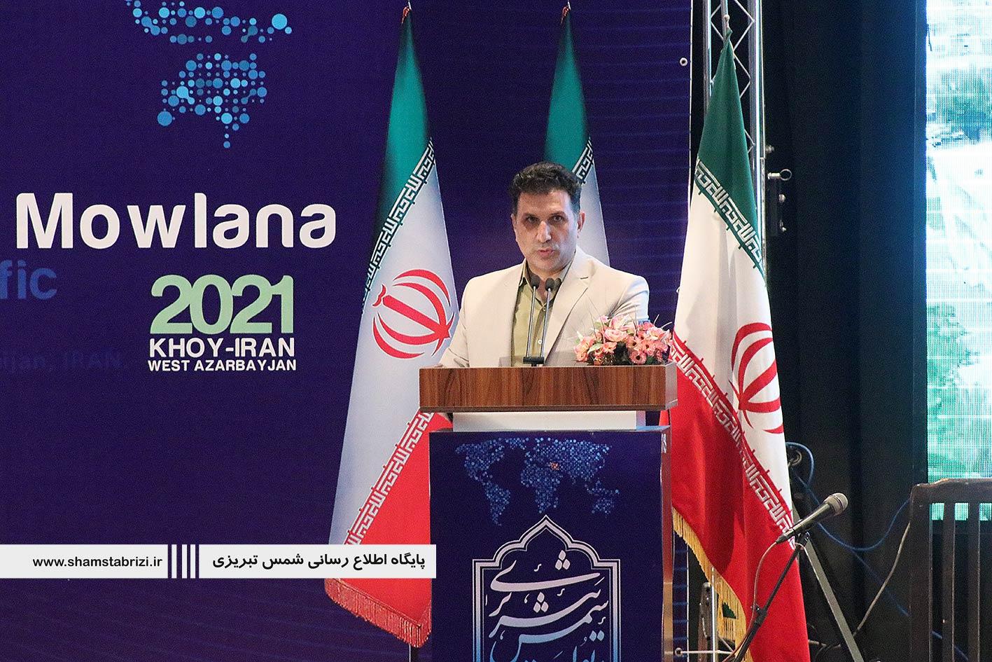 متن سخنرانی رئیس شورای اسلامی شهر خوی در هفتمین همایش بین المللی شمس و مولانا