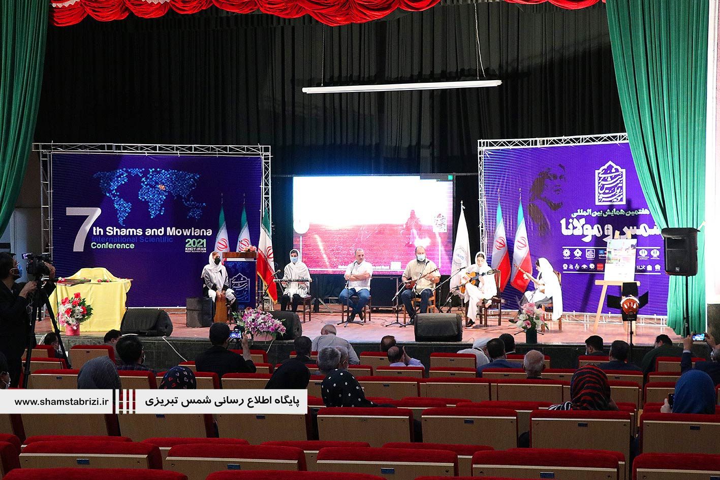 گزارش تصویری (۳) هفتمین همایش بین المللی شمس و مولانا ۷ مهر ۱۴۰۰